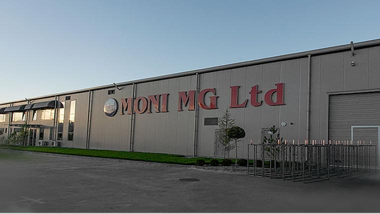 Фабрика МОНИ МГ, гр.Пловдив